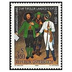 1 عدد تمبر جشنواره تیرول - اتریش 1984