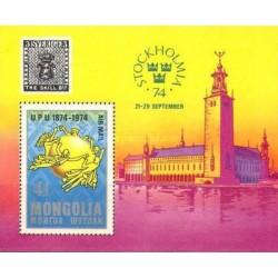 سونیرشیت یکصدمین سال اتحادیه جهانی پست - پست هوائی - مغولستان 1974