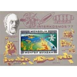 سونیرشیت یازدهمین سال برنامه فضائی مشترک شوروی - پست هوائی - مغولستان 1977