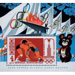 سونیرشیت بازیهای المپیک مسکو - مغولستان 1980