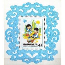 سونیرشیت سال بین المللی کودک - مغولستان 1980