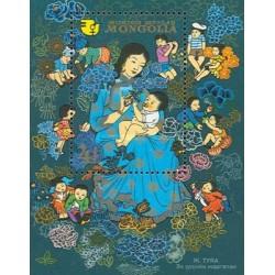سونیرشیت دهه بین المللی زنان - مغولستان 1980