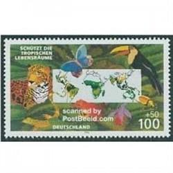 1 عدد تمبر حفاظت از طبیعت - آلمان 1996