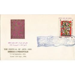 مهر روز انتشار تمبر جشن هنر شیراز (2) 1347