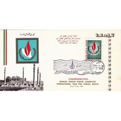 مهر روز انتشار تمبر کنفرانس بین المللی حقوق بشر 1347