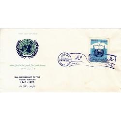 مهر روز انتشار تمبر روز ملل متحد (19) 1349