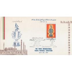 1827 - تمبر مسابقات بین المللی فوتبال جوانان 1353