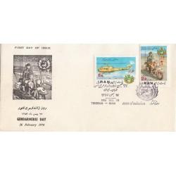 1825 - تمبر روز ژاندارمری 1354