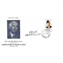 1860 - تمبر یکصدمین سال تولد محمد علی جناح 1355