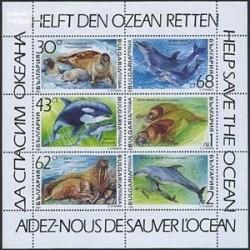 مینی شیت پستانداران دریائی - بلغارستان 1991