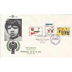 1969 سال جهانی کودک 1358