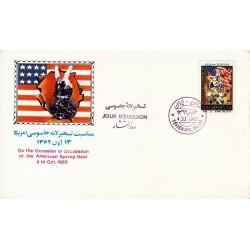 2066 تسخیر سفارت آمریکا 1362