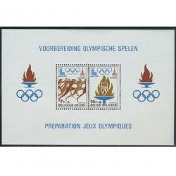 سونیرشیت بازیهای المپیک - بلژیک 1978