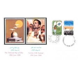 2097 عید فطر - روز جهانی قدس 1363