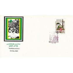 2111 میلاد حضرت محمد(ص) هفته وحدت 63