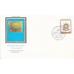 پاکت مهر روز تمبر روز ارتش جمهوری اسلامی ایران 1365
