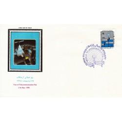 پاکت مهر روز تمبر روز جهانی ارتباطات 1365