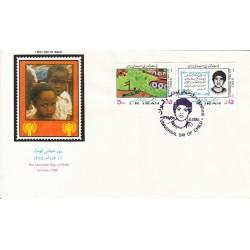 پاکت مهر روز تمبر روز جهانی کودک 1365
