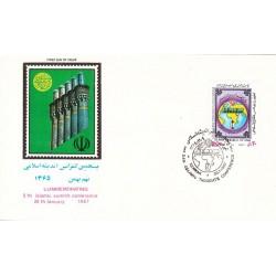 پاکت مهر روز تمبر نوروز باستانی 1365