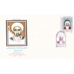پاکت مهر روز تمبر سالگرد تاسیس کمیته های انقلاب اسلامی 1365