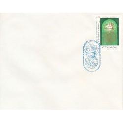 پاکت مهر روز تمبر مبعث حضرت رسول 1366