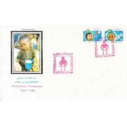 پاکت مهر روز تمبر روز بهداشت جهانی 1366