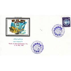 پاکت مهر روز تمبر روز جهانی ارتباطات 1366