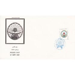 پاکت مهر روز تمبر روز پلیس 1366