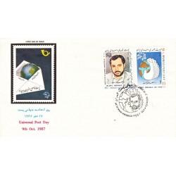 پاکت مهر روز تمبر روز جهانی پست 1366