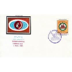 پاکت مهر روز تمبر روز جهانی کارگر 1366