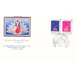 پاکت مهر روز تمبر دهمین سالگرد پیروزی انقلاب اسلامی 1367