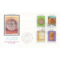 پاکت مهر روز تمبر روز جهانی موزه 1367