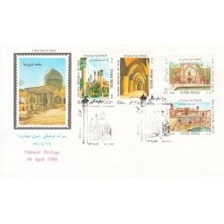 پاکت مهر روز تمبر حفظ میراث فرهنگی 1367