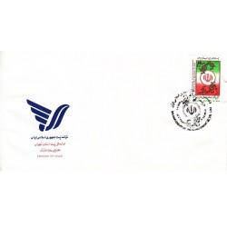 پاکت مهر روز تمبر دهمین سالگرد استقرار جمهوری اسلامی 1368