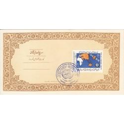 پاکت مهر روز تمبر سالگرد تاسیس جامعه مخابراتی آسیا و اقیانوسیه 1368