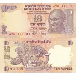 اسکناس 10 روپیه هندوستان 2008 تک
