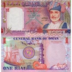اسکناس 1 ریال - عمان 2005 - سری دوم