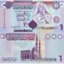 اسکناس 1 دینار-  لیبی 2002