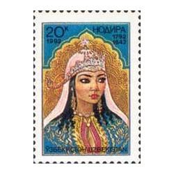 1 عدد تمبر یادبود شاهزاده خانم نادره - شاعره - ازبکستان 1992
