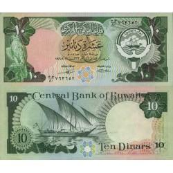 اسکناس 10 دینار - کویت 1991