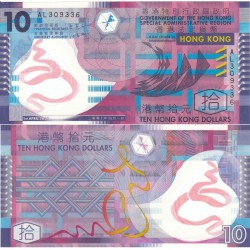 اسکناس پلیمر 10 دلار - هنگ کنگ 2007  یکم آوریل