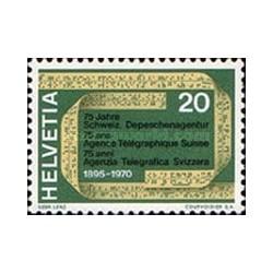 1 عدد تمبر نوار تلکس - سوئیس 1970