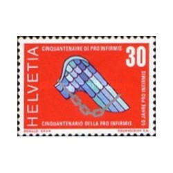 1 عدد تمبر نشان بنیاد پرواینفورمیسم - سوئیس 1970