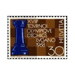 1 عدد تمبر وقایع - شطرنج - سوئیس 1968