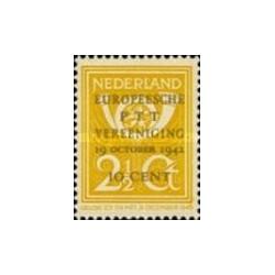 1 عدد تمبر کنفرانس پستی اروپا - سورشارژ - هلند 1943