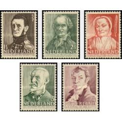 5 عدد تمبر چهره های نامدار - تمبر خیریه - هلند 1941