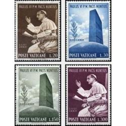 4 عدد تمبر سفر پاپ به سازمان ملل - واتیکان 1965