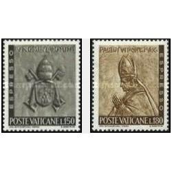 2 عدد تمبر کار و هنر - اکسپرس - واتیکان 1966