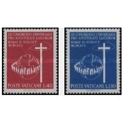 2 عدد تمبر سومین کنگره جهانی آپوستول  - واتیکان 1967