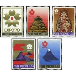 5 عدد تمبر نمایشگاه جهانی اکسپو ژاپن - اوزاکا - واتیکان 1970